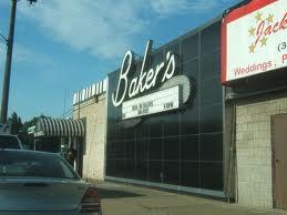 bakers-keyboard-lounge
